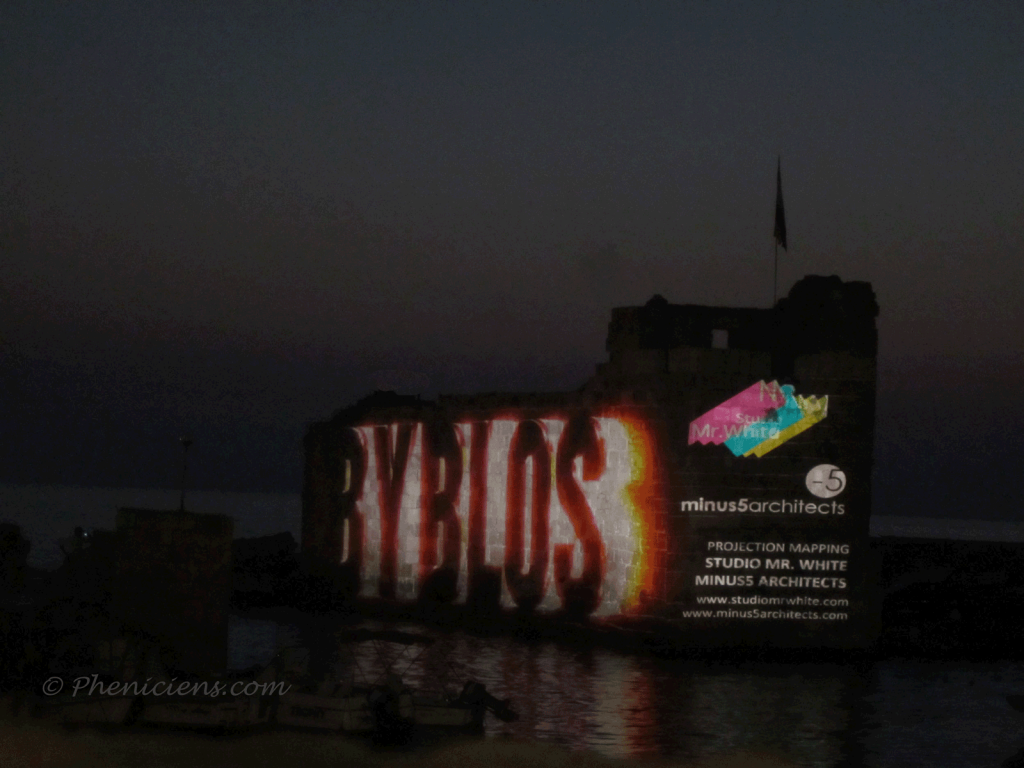 byblos projection 5660